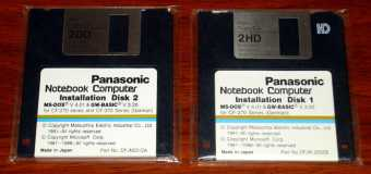 Panasonic MS-DOS 4.01 & GW-Basic 3.20